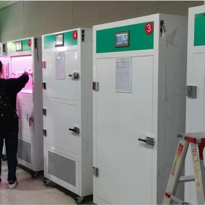 3台600L植物光照培养箱验收完成—- 北京师范大学地表过程国家重点实验室