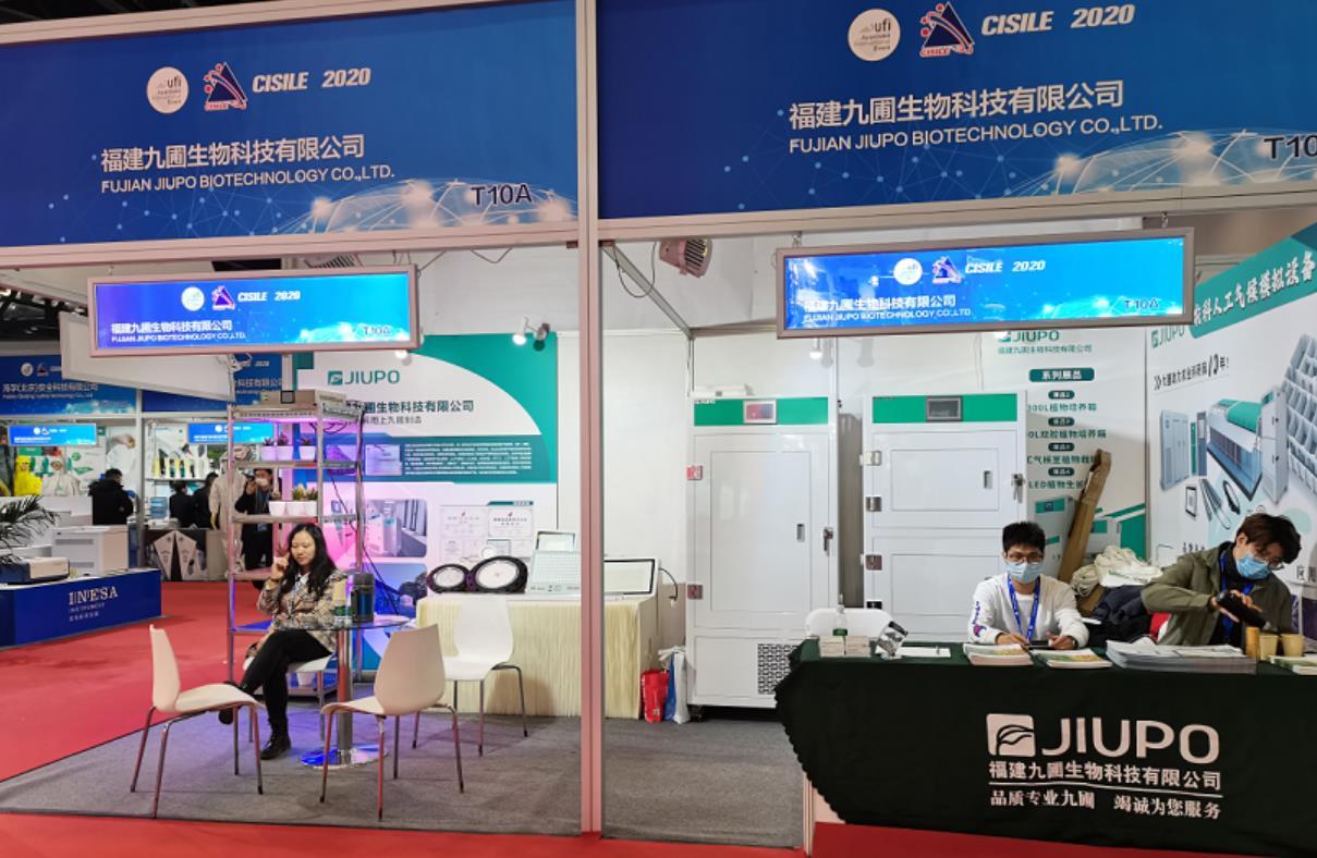 九圃生物--泰达仪科技    携植物光照培养箱首次亮相   中国国际科学仪器展览会