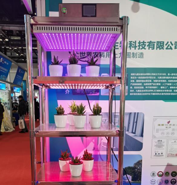 LED植物灯 光环境调控